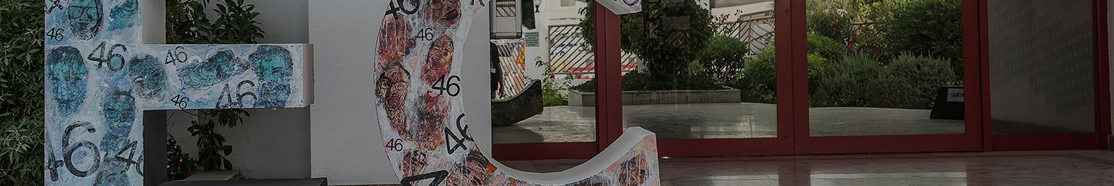 Inner banner image